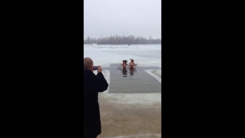 Крещение ,веселые девушки!