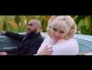 MC Doni feat Натали А ты такой мужчина с Бородой