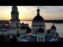 Рыбинск красивый город не только с низу но и сверху