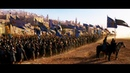 Крестовый Поход,на Саладина,Ведет Армию Ги де Лузиньян / Царство небесное(2005)Момент HD