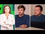 Пять интересных моментов из интервью Маргариты Симоньян с «подозреваемыми» по делу Скрипалей