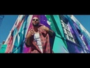 Джиган - Молоды мы Премьера клипа