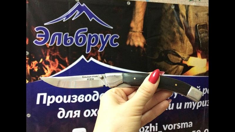 ООО «Эльбрус», нож скл. «Рысь-2»