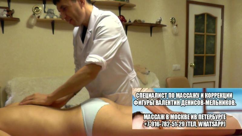 Посмотреть массаж йони? Видео массаж шоу. Массажист в Москве, Петербурге. Антицеллюлитный массаж тела женщины. Массажист парень
