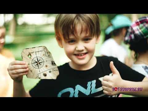 Пиратская развлекательная программа квест для детей (организатор - агентство Hot-Surprise.ru)