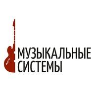 Логотип Музыкальные Системы
