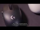 Беспроводная игровая мышь G305 LIGHTSPEED