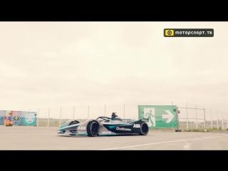 Formula E 2017-18. Стритрейсеры, 15 эп.