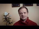 Роман Рябцев - Поздравляю и приглашаю