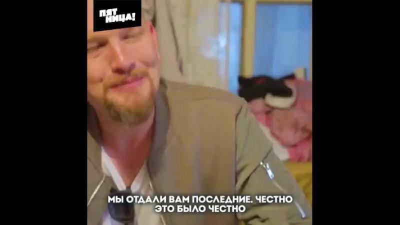 Глядя на такие поступки- внутри что-то переворачивается...он даже не думал, что люди отдадут ему последние деньги (300 руб)