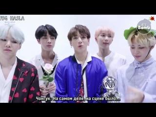 [RUS SUB][180414][BANGTAN BOMB] BTS won 1st place (subtitle. Special MC day) @Mcountdown - BTS