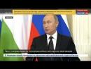 Путин о трагедии с Ил-20- это беда для всех!