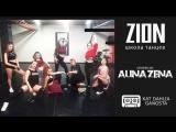 ZION | KAT DAHLIA - GANGSTA | Choreo by ALINA ZENA