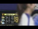 プロ野球2018 中日×阪神(8/1) [生] ⚾️8/1 (水) 17:55-22:00 ⚾️ JSPORTS 2 (Ch.37) ⚾️Watch Link: fujitv