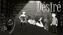Desire №9 ИЗВРАЩЕНСКАЯ СЕРИЯ