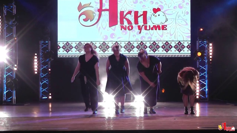 Aki no Yume 2018 Карамель - Starry Night (Mamamoo)