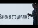 Мастер - Класс Раду в Москве.