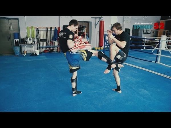 Учимся бить в корпус / Советы тайского боксера
