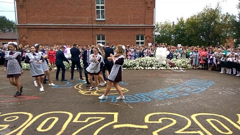 танец одиннадцатиклассников гимназии 1 сентября 2018 года