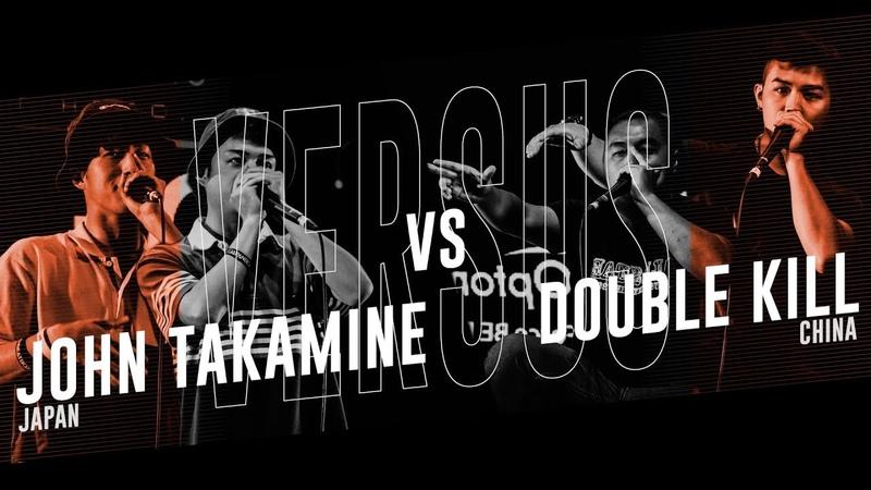 JOHN TAKAMINE (JPN) vs DOUBLE KILL (CH) |Asia Beatbox Championship 2018 Tag Team Elimination