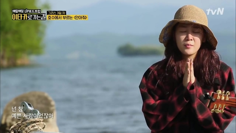 [TV SHOW] 180909 SOYOU Jung Joon Il - Hug Me @ Road to Ithaca (ep.9)