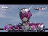 [dragonfox] Kamen Rider Zi-O - Trailer 2 (RUSUB)
