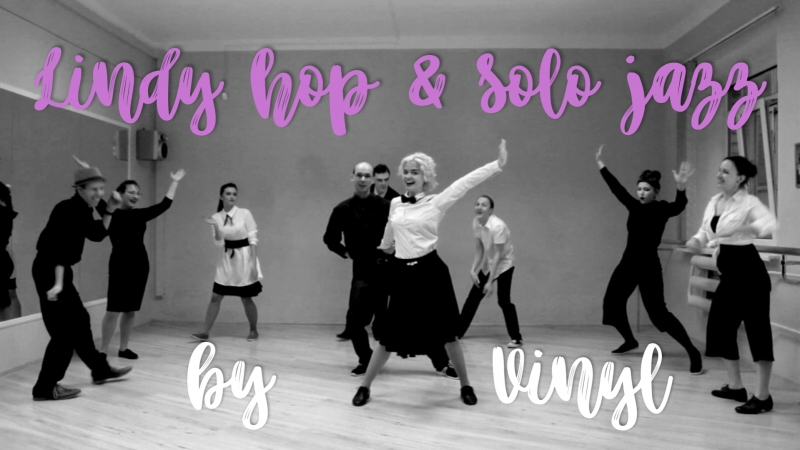 Lindy hop Solo Jazz by VINYL