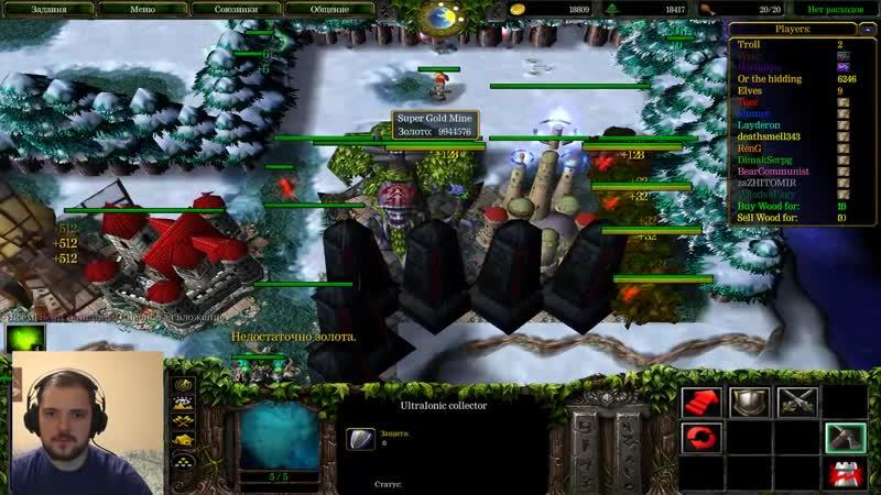 [CC_Ubludok_iz_Frankfurta] Wycc и Банда в Warcraft 3 Troll and Elves●(Шусс на Троле)