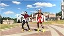 MAD ❤️ LOVE | JUST DANCE 2019 | 4K