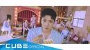PENTAGON(펜타곤) - '예뻐죽겠네(Critical Beauty)' Official Music Video