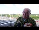 Командир бригады морской пехоты о поддержке армии и флота Союзом Маринс Групп