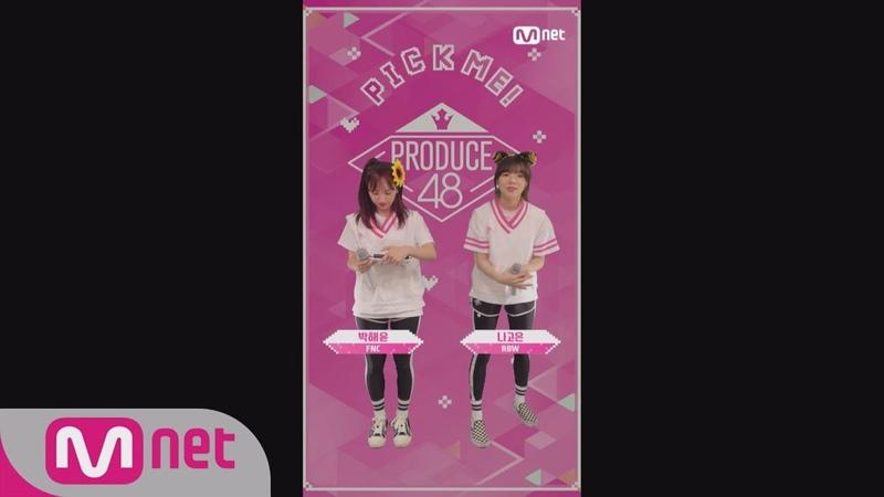 Пак Хэюн и На Гоын - Like a Dream