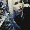 Ariadna Shevtsova
