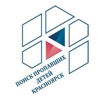 poiskdeteikrasnoyarsk