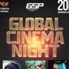 20 Апреля - Global Cinema Night