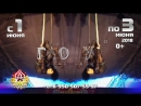 Цирк-шапито Глобус Лангепас 15 сек HD