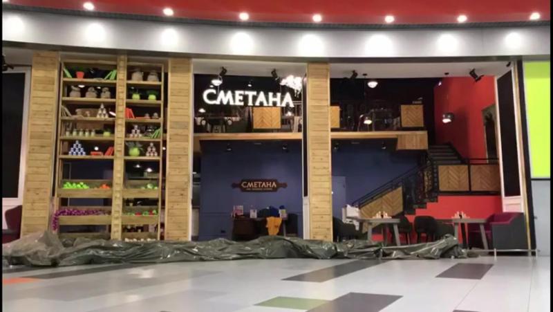 Кафе «Сметана» в АШАН Сити Омская, Ростов-на-Дону