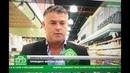 New Net Cost Market in Brooklyn Grand opening NTV America Reporter Yulia Rydler