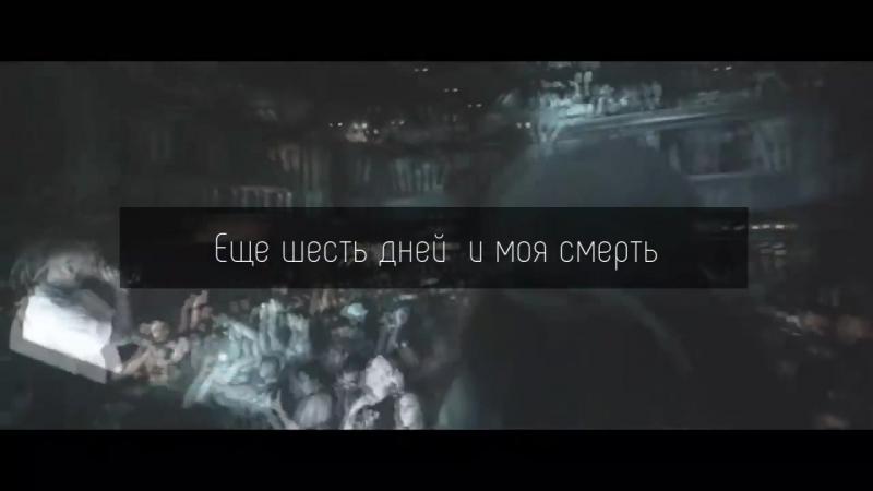 $uicideboy$ - Do You Believe in God