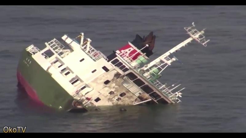 Столкновения и аварии кораблей, судов и яхт. 3 - 2018