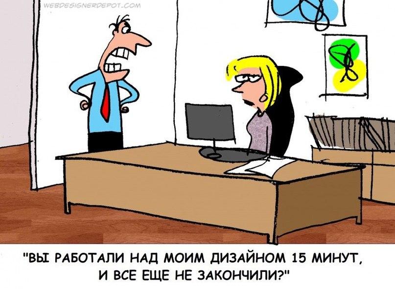 Ирика Чебышева | Москва