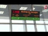 Аэропорт откроют в августе http://ulpravda.ru