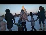 Праздник Коляда. Нефтеюганск. 24.12.17  Он-лайн трансляция.
