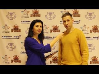 интервью с директором интернет магазина floorball-shop.ru Вязьминым Александром Олеговичем.