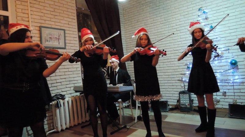 Шесть скрипок и синтезатор — Jingle Bells