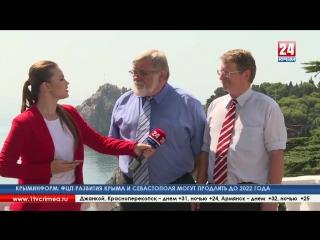 Чешская делегация продолжает своё путешествие по Крыму. На прямой связи из Артека - Анастасия Соленик