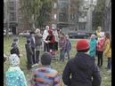 Детский праздник силами общественников