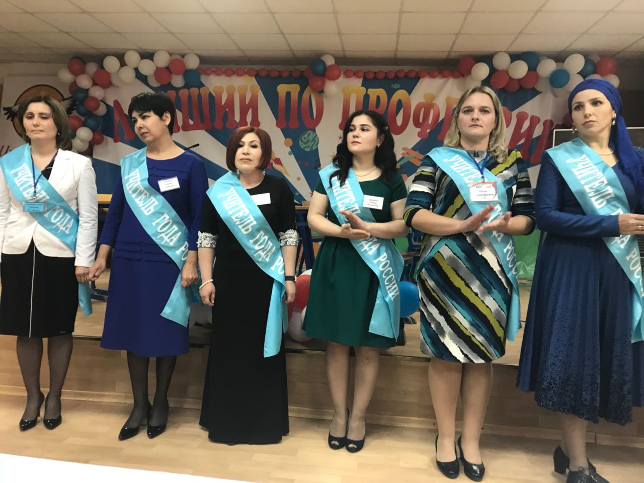 Учитель из Зеленчукской победитель конкурса «Учитель года России 2018 года»