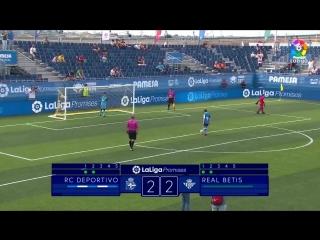La Liga Promises: серия пенальти в матче «Депортиво» - «Бетис»