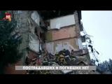 Под Иваново обрушилась стена жилого дома